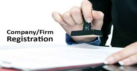 sec25 company registration